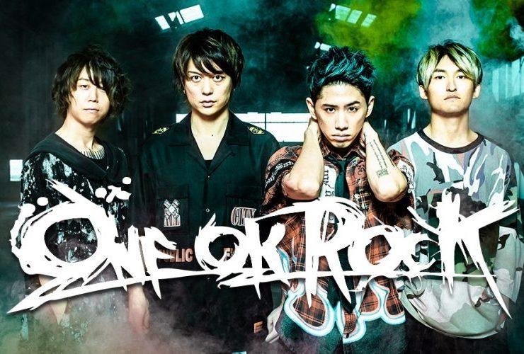 Berbagai Band Rock Jepang Terpopuler